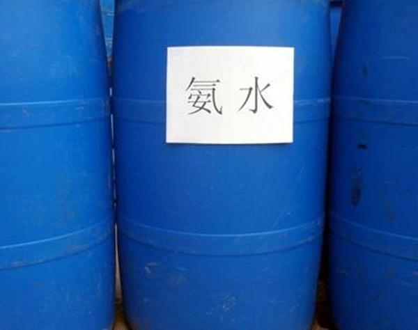 宁津氨水生产商