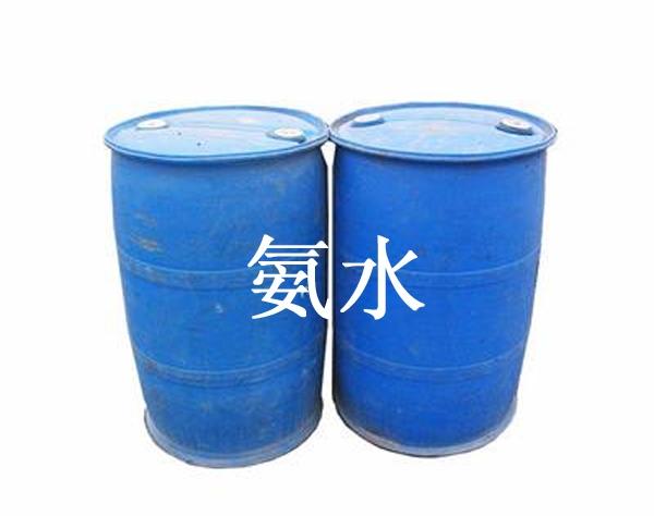 宁津工业氨水